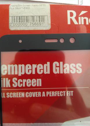 Защитное стекло xiaomu m 5s plus