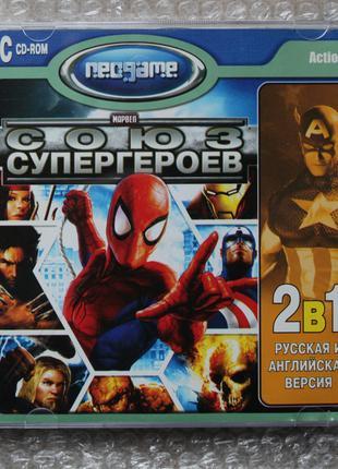 Диск | Marvel: Ultimate Alliance (2CD) / Игра по Комиксам | Игра
