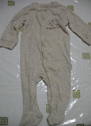 Человечек на малыша Lupilu Германия р. 62