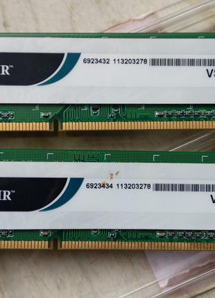 Corsair DDR3-1333 4GB (2*2GB) VS2GB1333D3