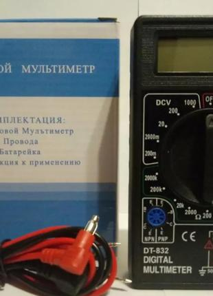 Мультиметр DT832 есть DT838, DT830B