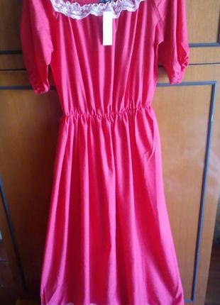Красивое женственное платье в пол