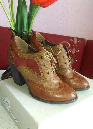 Туфли броги оксфорды