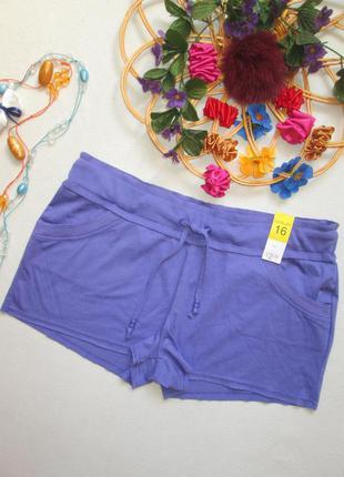 Суперовые трикотажные летние короткие шорты лавандового цвета ...