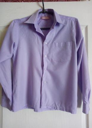 Рубашка длиный рукав