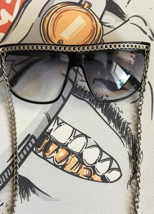 Очки с цепочкой удобные модные расрподажа