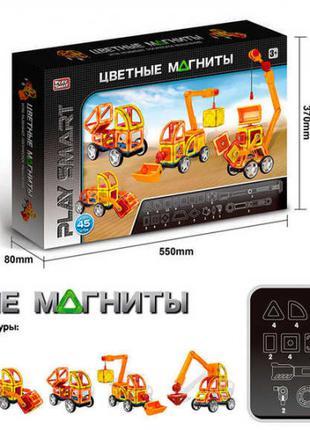 Магнитный конструктор Play Smart 2428 Цветные магниты Стройка