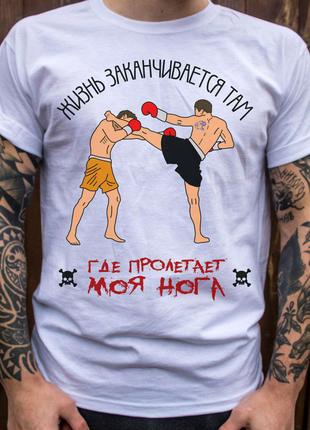 Крутая футболка с принтом