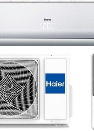 Кондиционер Haier AS12NS1HRA-WU/1U12BS3ERA Lightera Super
