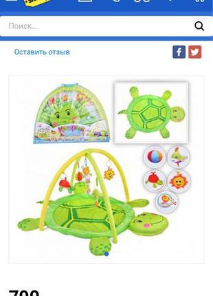 Игровой развивающий коврик с игрушками для детей до года