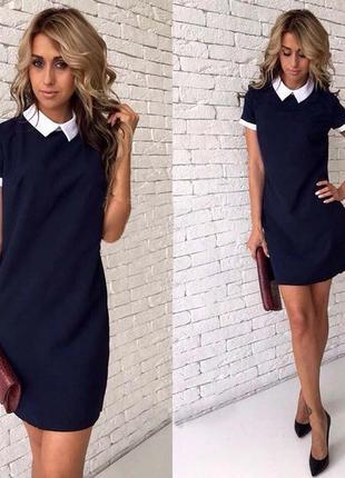 Xs/40 коктейльное платье с белым воротником 31952