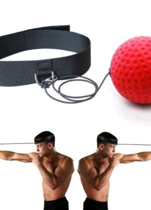 Ударный тренажёр для бокса