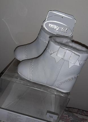 Пинетки-ботинки утеплённые  mayoral 17р  в коробке