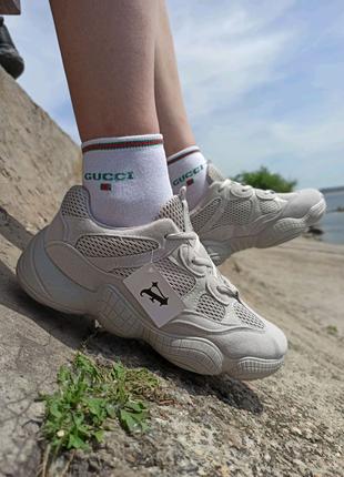 Детские кроссовки весенние Адидас изи буст 500 Adidas Yeezy boost