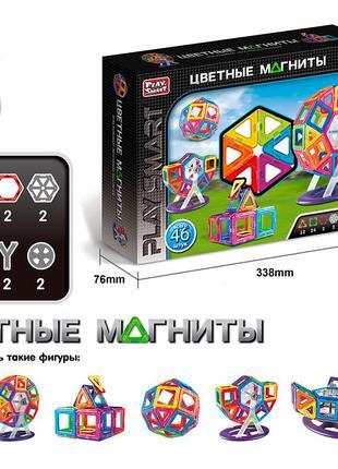 Магнитный конструктор Play Smart 2430 Цветные магниты Колесо обоз