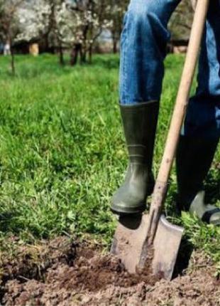 Вскопаем огород