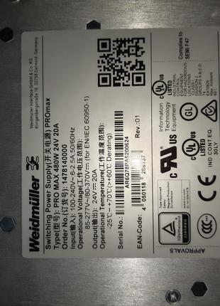 Блок питания Weidmuller PRO MAX 480W 24V 20A