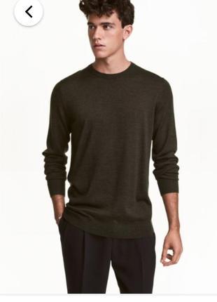 Мужской реглан свитер водолазка пуловер в стиле cos, zara, h&m...