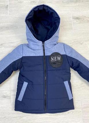 Детская демисезонная куртка для мальчиков
