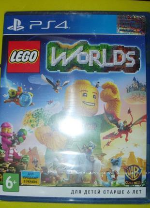 LEGO World. Новые оригинальные Диски для PS4