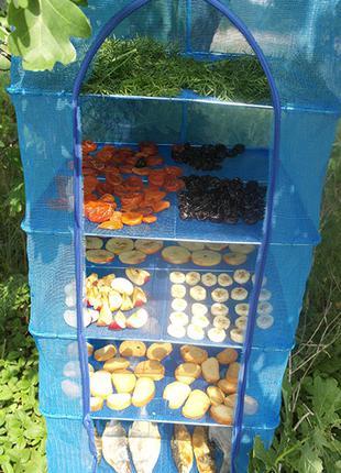 Сетка для сушки рыбы, грибов, овощей и фруктов