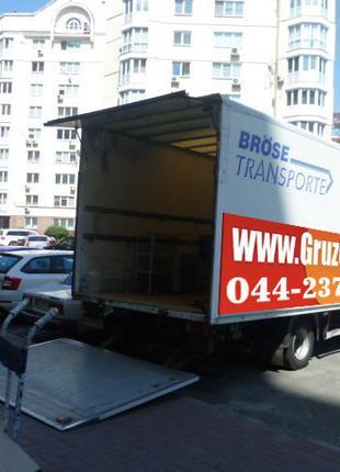 Перевозка мебели, Квартирный переезд, Офисный переезд