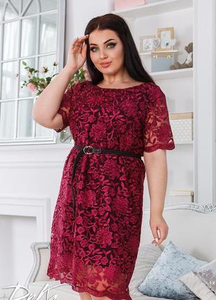 Шикарное кружевное платье большие размеры
