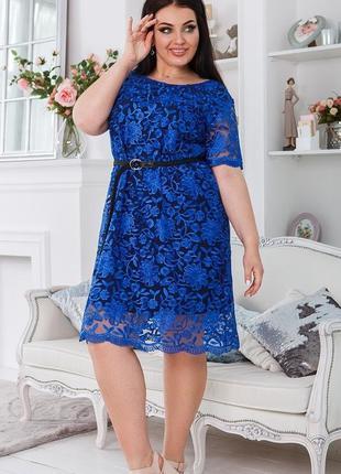 Роскошное кружевное платье большие размеры