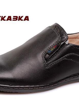 Кожаные туфли для мальчика с супинатором шкіряні туфлі р.32-37...