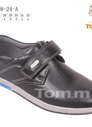 Туфли для мальчика с кожаной стелькой туфлі для хлопчика р.27-...