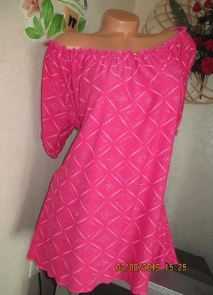 Блуза большой размер