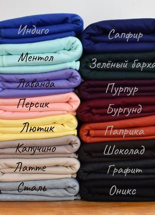 Трикотажные слинги шарфы