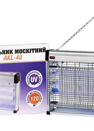 Профессиональный светильник,ловушка МУХ,комаров,насекомых,лампа