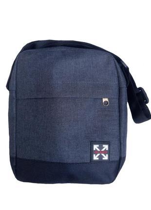сумка мужская через плечо, барсетка