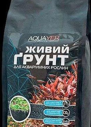 Живой грунт для аквариума