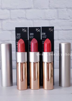 Glossy dream sheer lipstick блестящая помада kiko milano с пол...