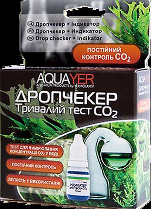 Дропчекер для контроля СО2 в аквариуме