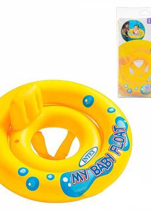 Детский надувной круг плотик для плавания Intex (59574)