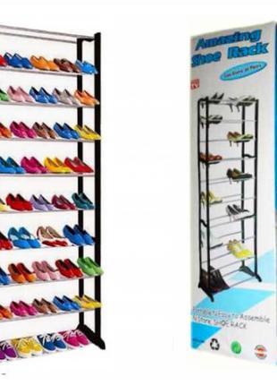 Полка для обуви Amazing Shoe Rack (чёрная)