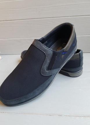 Легкие туфли для мальчика с кожаной стелькой туфлі для хлопчик...