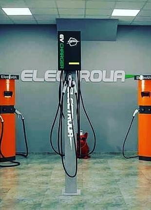 Горячая акция от ElectroUA