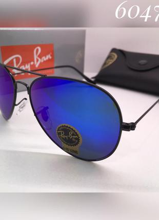 Очки солнцезащитные авиаторы ray ban aviator синие зеркальные ...