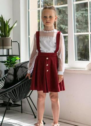 Юбки сарафаны для девочек производитель украина