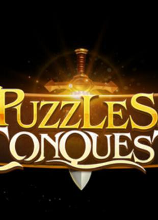 Puzzles & Conquest Акк