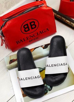 Женские Сланцы Шлепанцы Balenciaga Супер цена