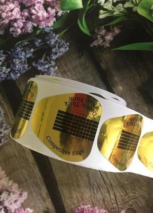Формы для наращивания ногтей золотые широкие 50 шт