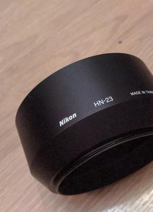 Бленда Nikon NH-23 к объективу Nikkor 85mm f/1.8D диаметр 62мм