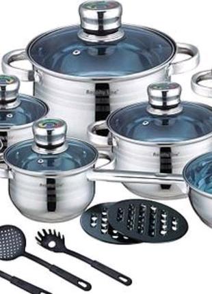 Набор посуды Swiss Family 18 предметов (9-ти слойное дно)