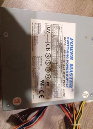 Power master 250W