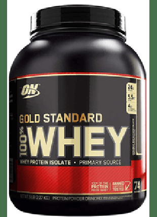 100% Whey Gold Standard Optimum Nutrition (2273 гр.)